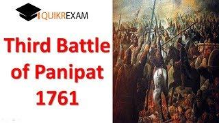 Third Battle of Panipat 1761 || Indian History || Quikr Exam
