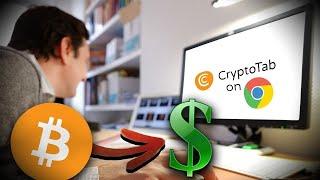 cryptotab браузер 2$ в час 1400$ в месяц готовая схема заработка