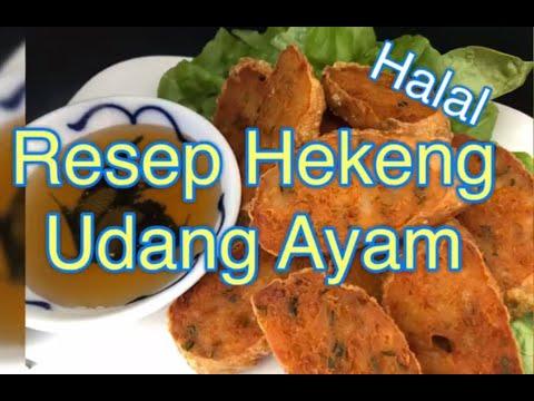 Resep Hekeng Udang Ayam Khas Kalimantan Mudah Garing Gurih Renyah Youtube