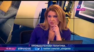 Евгений Спиряков и Сергей Пугачев — о производстве стройматериалов в России