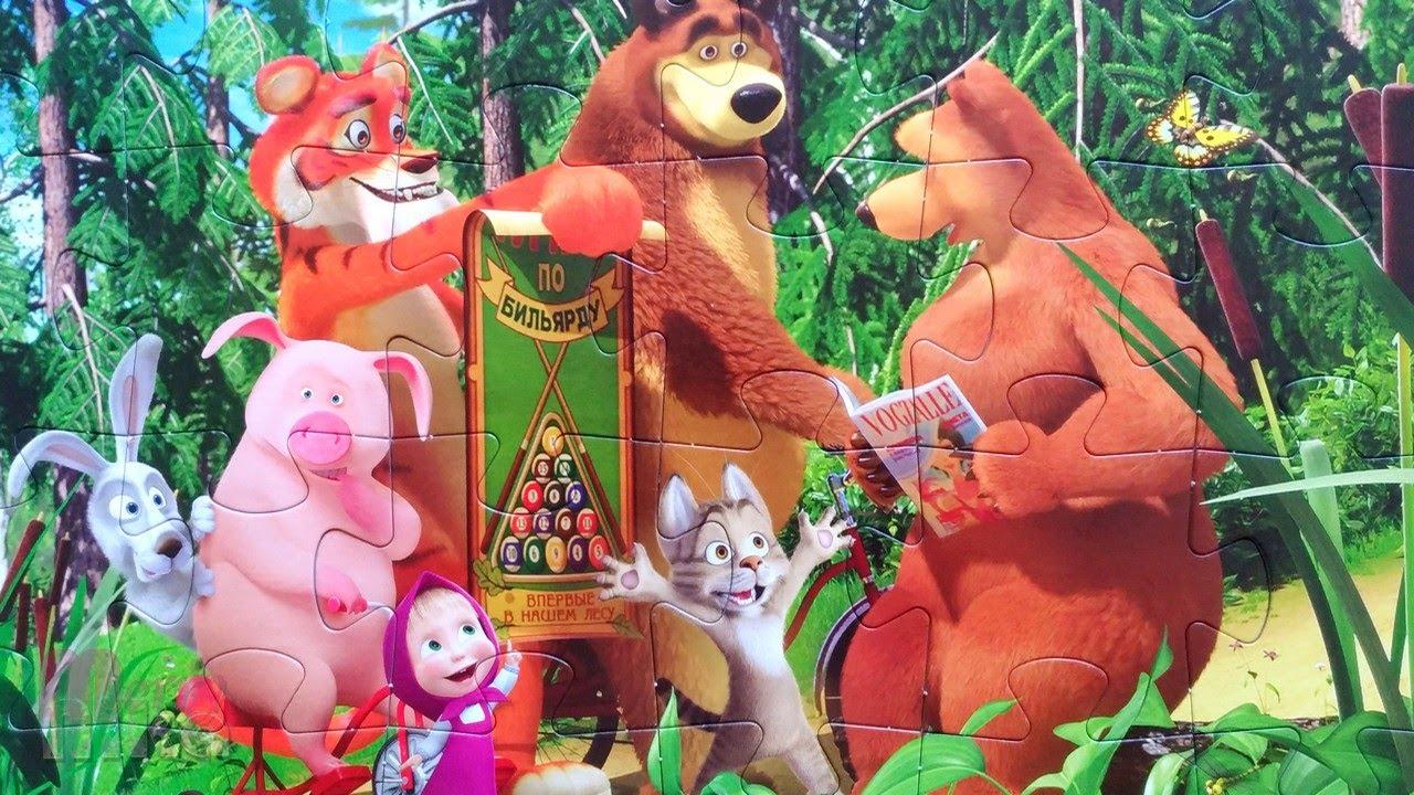 Маша, Медведь и друзья - Собираем большой пазл для детей Маша и Медведь | Merry Nika