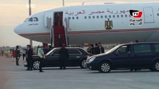 لحظة وصول الرئيس السيسي للصين للمشاركة في قمة مجموعة العشرين