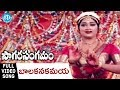 Balakanakamaya Song - Sagara Sangamam Movie Songs - Kamal Haasan - Jayaprada - S P Sailaja