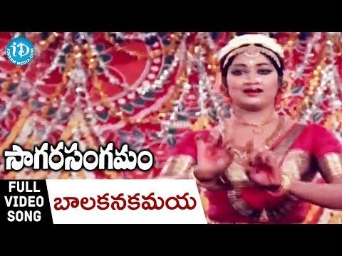 Balakanakamaya Song - Sagara Sangamam Movie Songs - Kamal Haasan - Jayaprada - S P Sailaja