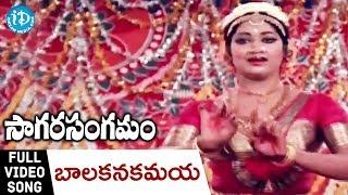 Balakanakamaya Song Sagara Sangamam Movie Songs Kamal Haasan Jayaprada S P Sailaja