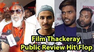 Bal Thackeray Copy Give Movie #THACKERAY Review First Day First Show Hit OR Flop