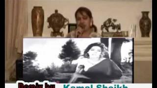 AKELE NA JANA HAME CHOR KAR TUM BY SEEMA AND REMIX BY KAMAL SHEIKH