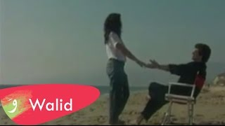 Walid Toufic - El Hob Mosh Kalam / وليد توفيق - الحب مش كلام