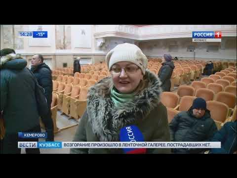 Власти рассказали о судьбе Кировского роддома в Кемерове