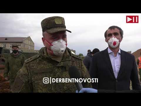 В Дербент прибыл начальник штаба материально-технического обеспечения Вооруженных Сил РФ
