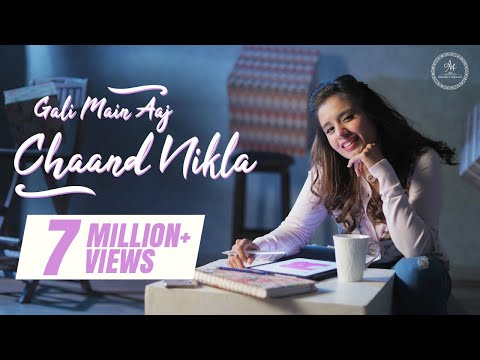 Gali Mein Aaj Chand Nikla | Aishwarya Majmudar | #TheMusicRoom