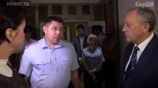 Из 84 беженцев на работу устроились 5 человек(9 сентября губернатор Валерий Радаев встретился с беженцами из Украины, размещенными в Саратовском санатор..., 2014-09-21T11:37:37.000Z)