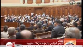 الرئيس الجزائري عبد العزيز بوتفليقة يقر حزمة إصلاحات دستورية