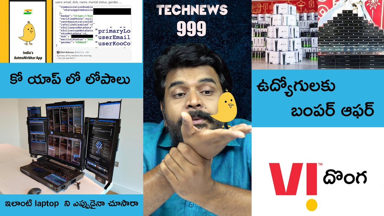 TechNews 999 || Samsung Galaxy F62,Redmi K40, Realme Narzo 30 Pro, Koo App Etc…
