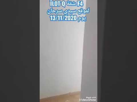 ÎLOT Q شقة