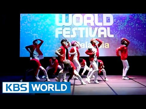 Preliminary Winners of 2017 K-POP World Festival : KINGSMAN (Malaysia)