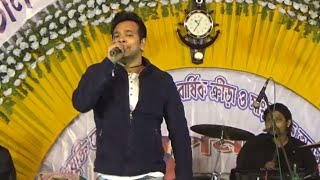 Kotobaar Bojhabo | Akassh | Angaar Bengali Movie 2016Sen |Performance