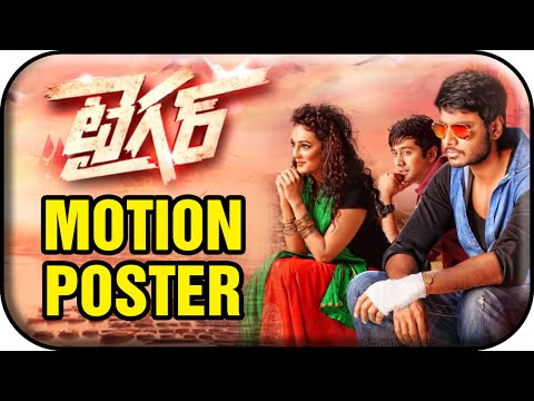 Tiger Telugu Movie Motion Poster | Sundeep Kishan | Rahul Ravindran | Seerat Kapoor | SS Thaman