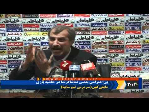 Iran Football Coach Mayli kohan cries in front of Live tv