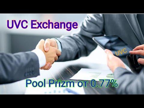 Смотреть UVC Pool Prizm ДОХОД от 10.000 в месяц.Легко!!! онлайн