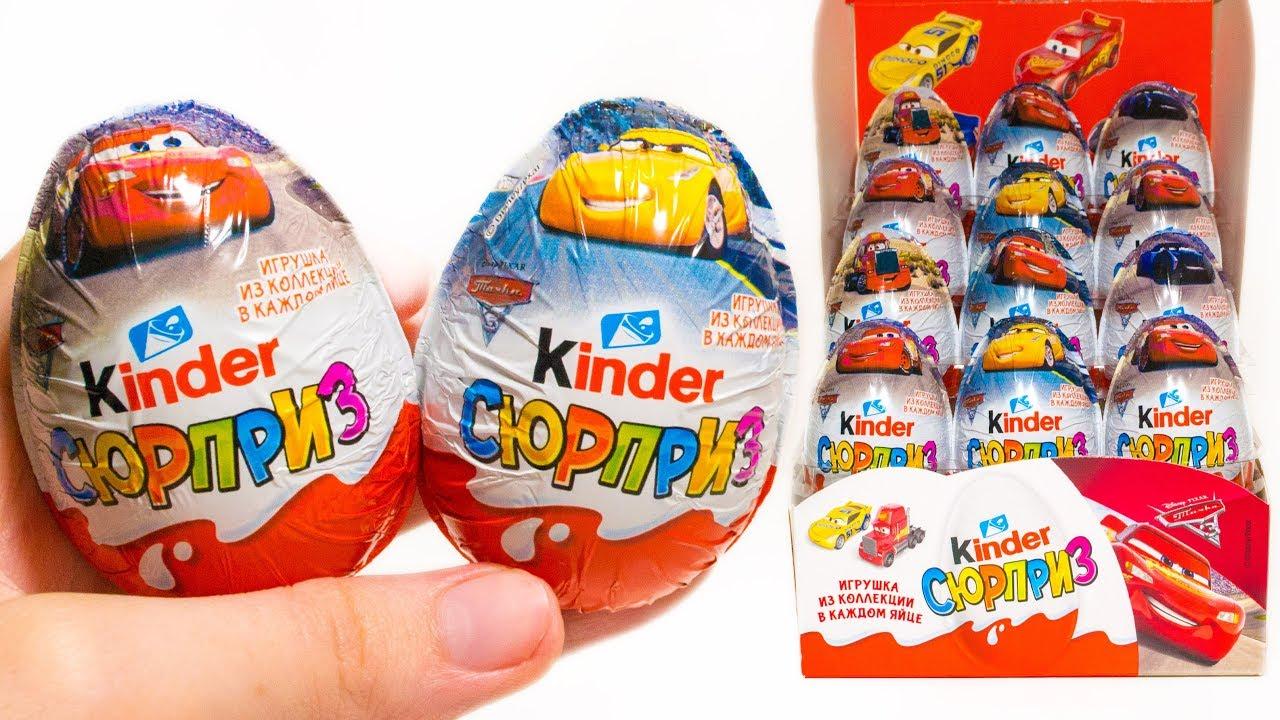 Яйцо kinder для мальчиков сюрприз 3*20г в интернет-гипермаркете. Заказывала три раза и всегда в коробке при яйца и три одинаковые игрушки!