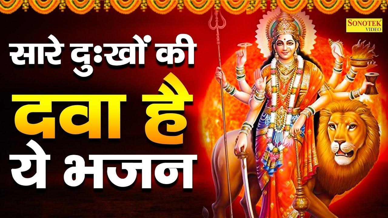 शुक्रवार भक्ति : वैष्णो गाथा | वैष्णो गाथा 2020 | वैष्णो गाथा हिंदी | Mata Ke bhajan | Mata Bhajan |