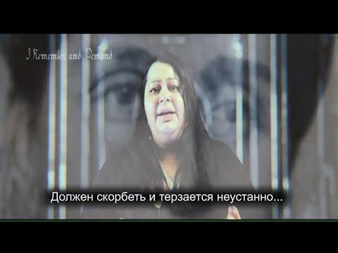«Миллионы жизней» | «Millions Of Lives» - Всемирно известные звезды осуждают Геноцид армян (2015)