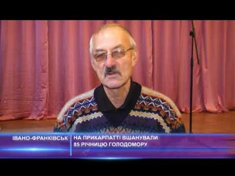 На Прикарпатті вшанували 85 річницю Голодомору