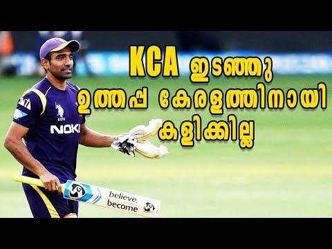 Robin Uthappa Skipping Back From Kerala Ranji | Oneindia Malayalam