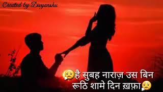 Dhoondta tha ek pal main dil Jise ye so data | whatsapp status