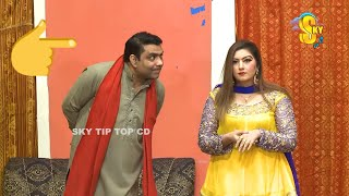 Qaiser Piya with Shoka | full HD New Stage Drama Dilbar Pyaare 2020 | Comedy Clip 2020