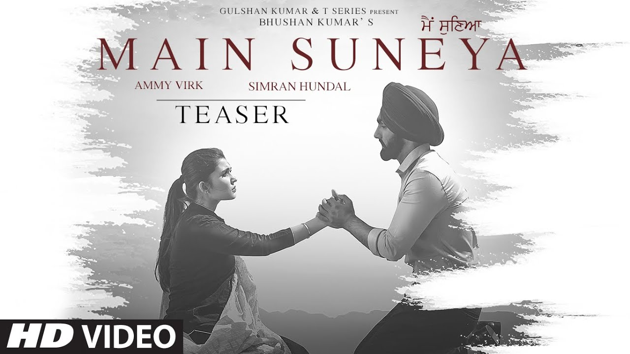 Song Teaser: Main Suneya   Ammy Virk   Sunny Vik   Raj   Bhushan Kumar   Releasing on 28 May 2020