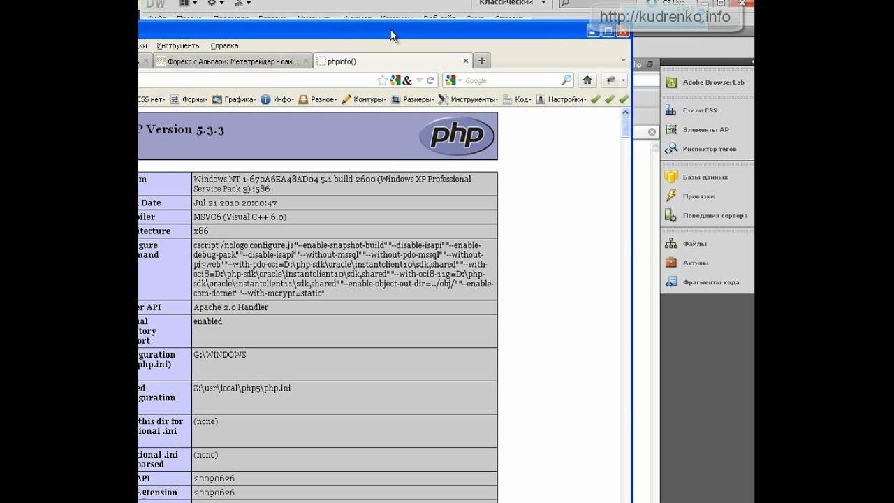 Загрузка файлов и папок на Диск 30