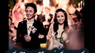 งานแต่งงานบี พีระพัฒน์