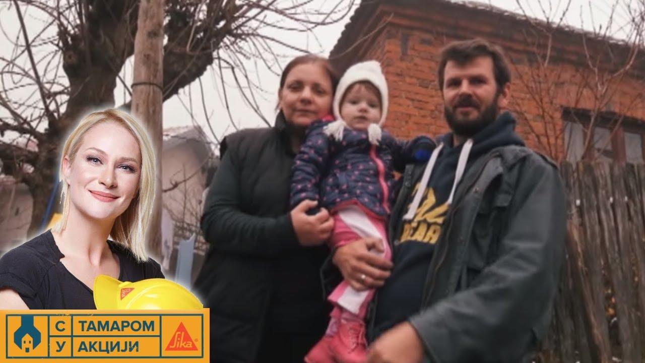 S Tamarom u akciji /sezona 5/ emisija 10 / porodica Krec / selo Dvorište, opština Golubac