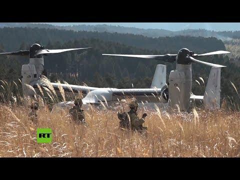 RT en Español: EE.UU. y Japón realizan ejercicios militares conjuntos