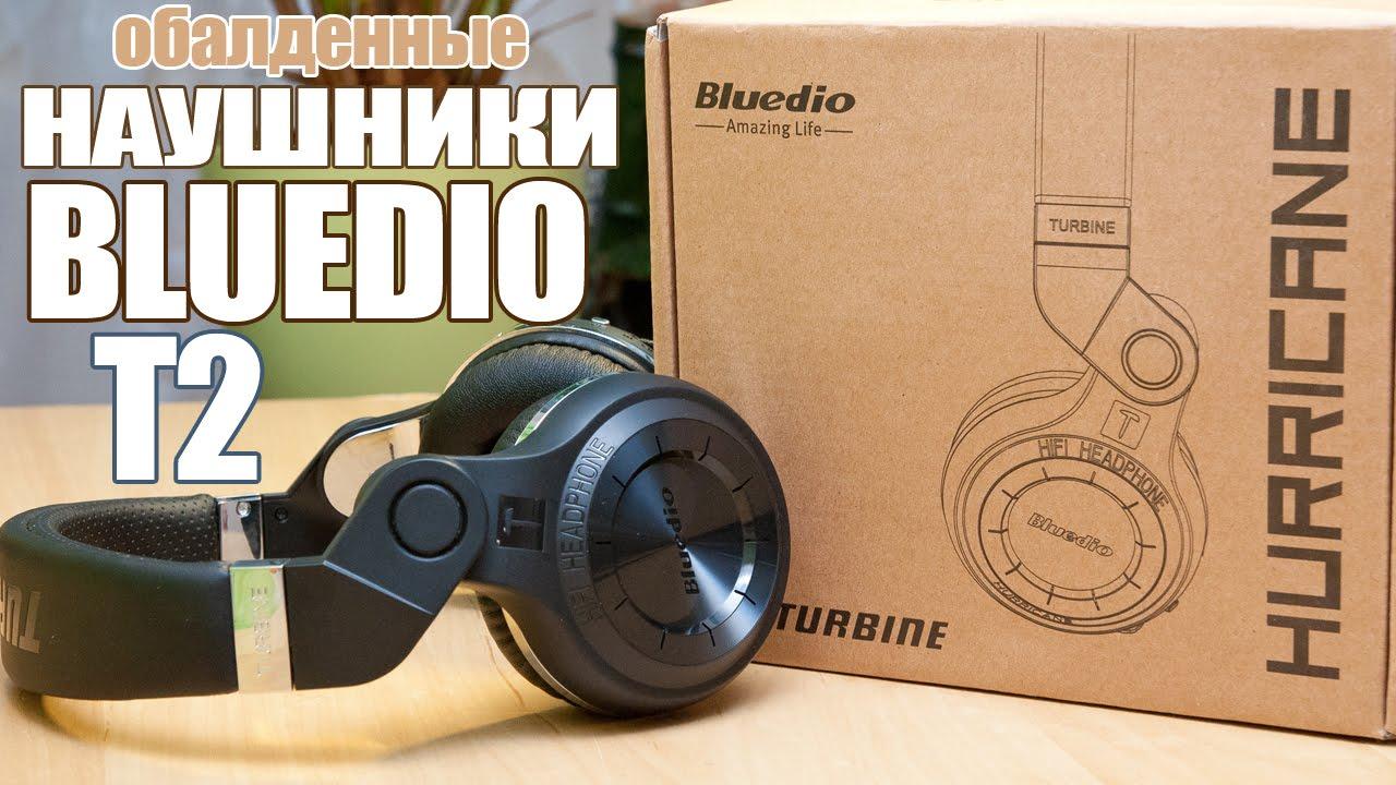 обалденные наушники Bluedio T2 за 37 посылка из китая Youtube