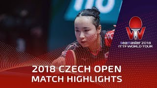 Mima Ito vs Wen Jia | 2018 Czech Open Highlights (1/4)