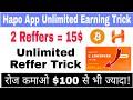 Hapo App Unlimited Earning Trick 🔥 I Earn $100 Daily | Hapo App Self Earning Trick | Hapo App