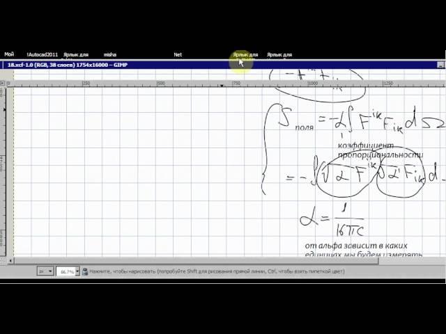 Электродинамика. Лекция 2. (27.10.11)