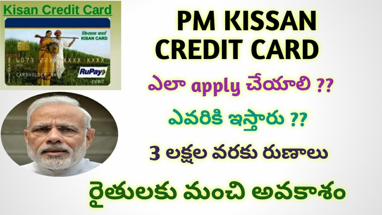 How To Apply For Kissan Credit Card In Telugu Kcc Card For Farmers Kissan Card For Farmers Youtube
