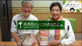 http://www.joqr.co.jp/blog/hama/ http://maguro1958.hatenablog.com/e...