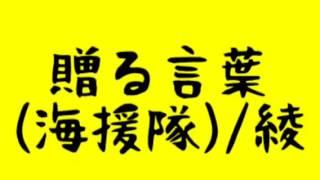 ご視聴ありがとうございます(^^) 感想やアドバイス頂けると喜びます(*^^...