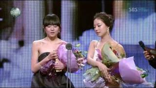 2008 SBS Best Couple Acting Awards- Moon Geun Young & Moon Chae Won