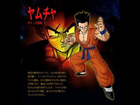 il vero potere di yamco Dragon Ball Xenoverse 2 #3