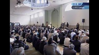 Freitagsansprache 17. Mai 2013: Das Bauen von Moscheen und Gottesfurcht