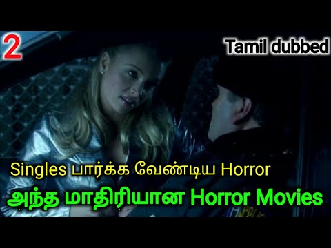 2-hollywood-tamil-dubbed-அந்த-மாதிரியான-content-horror-movies-you-must-watch-forall-tamizha