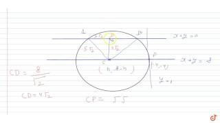 LENGTH OF CHORD OF CIRCLE Mp3
