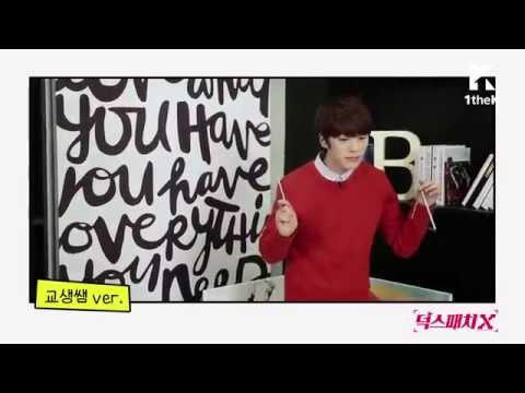 INDOSUB Deokspatch Unreleased - Lovey dovey morning call