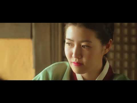 THE PRINCESS AND THE MATCHMAKER Official Int'l Teaser Trailer